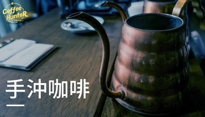 dripcoffee1