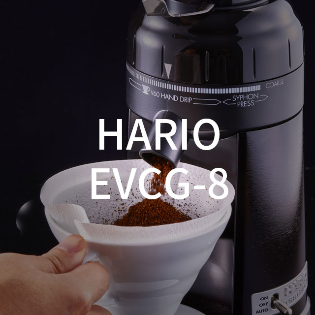 coffeehunterarticle-evcg8