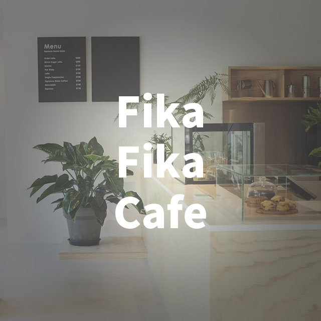 coffeehunterarticle-fika