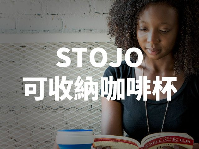 coffeehunterarticle-stojo