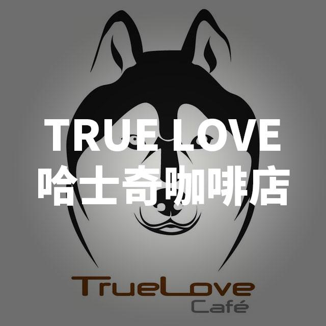 coffeehunterarticle-truelove