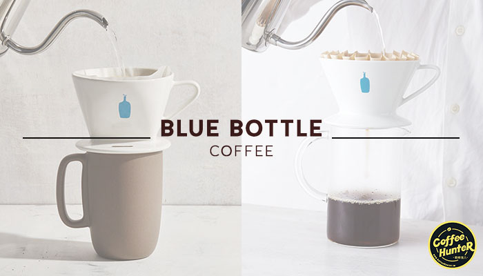 bluebottledripper