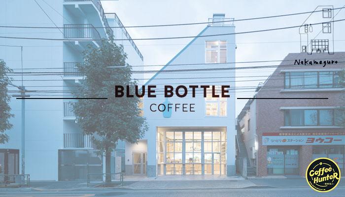 bluebottlejapn